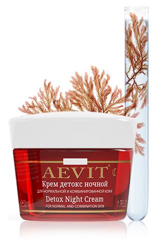 Aevit. Каждое средство дополнительно обогащено растительными экстрактами.