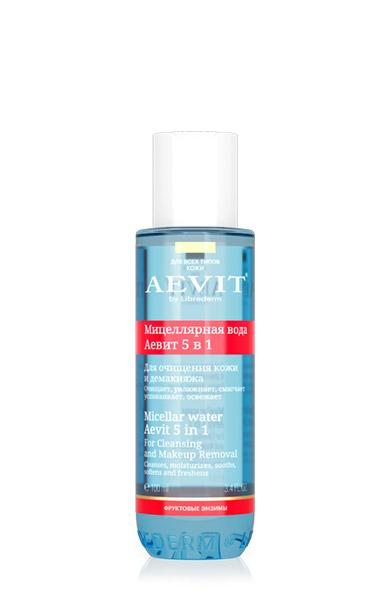 AEVIT Мицеллярная вода 5 в 1