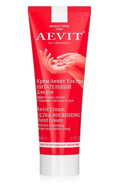 AEVIT Крем для рук Ультрапитательный «Питание и защита»