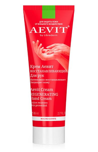 AEVIT Крем для рук Восстанавливающий с маслом карите