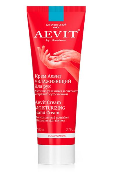 AEVIT Крем для рук Увлажняющий «Питание и молодость»