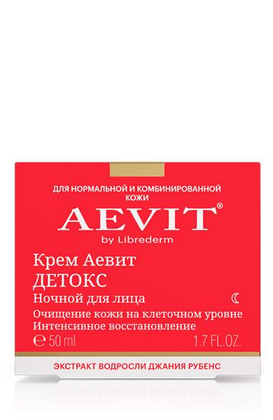 AEVIT Ночной крем Детокс для лица